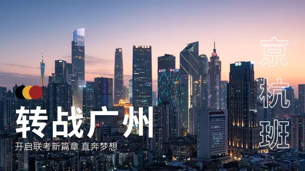 Guangzhouhuashi  duanhuashizhijiliankao  05