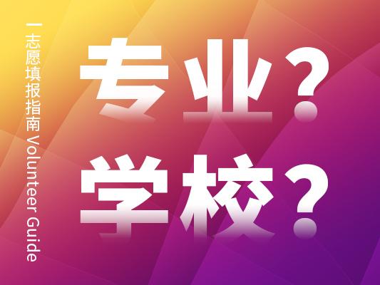 Zhiyuan2