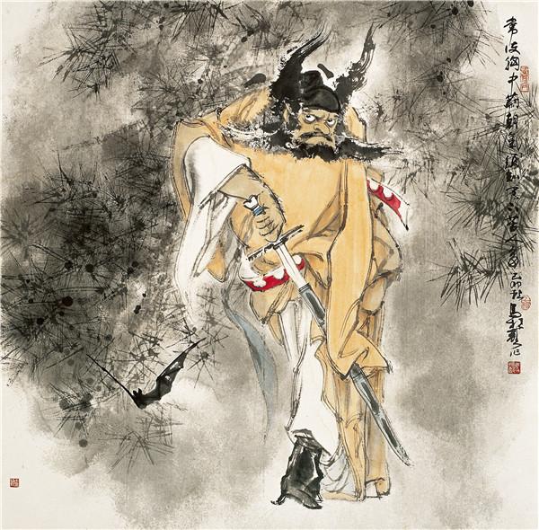翰墨同行——马振生、朱理存作品展——钟馗