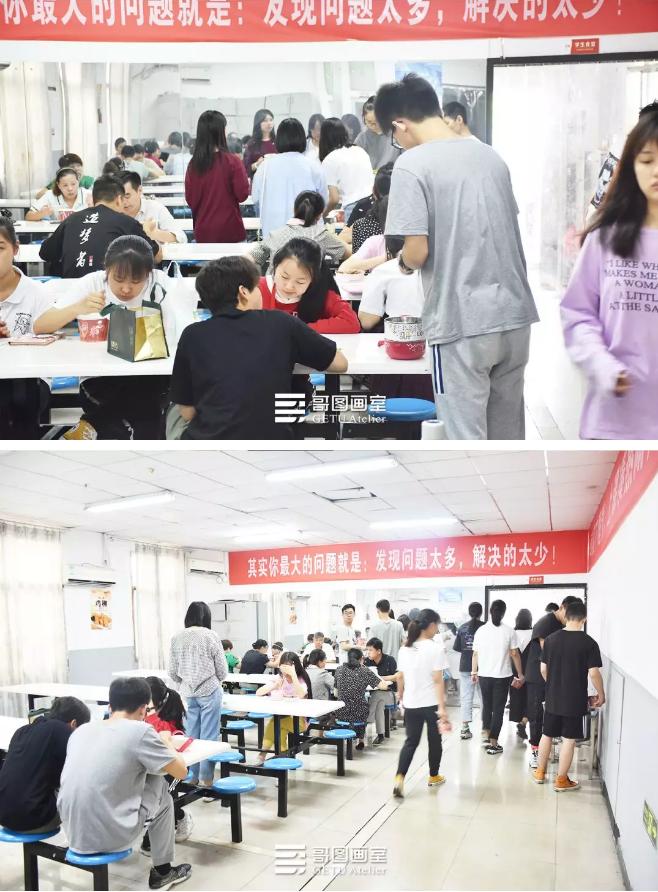 武汉哥图美术艺考培训画室