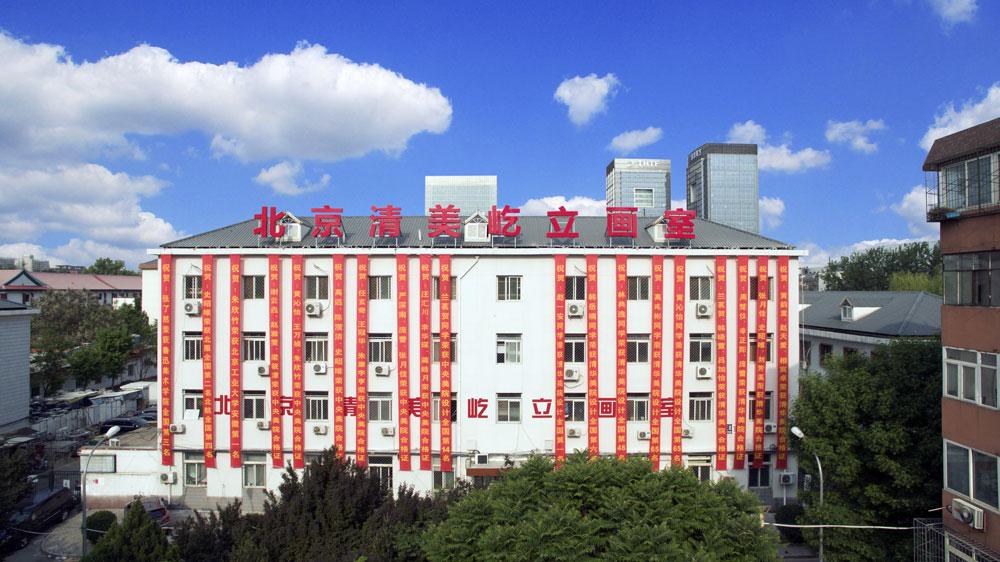 北京美术高考培训艺考画室大全