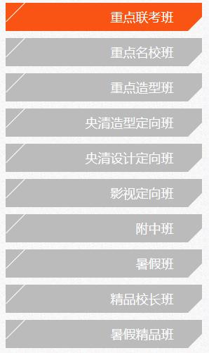 北京高考美术培训画室大全