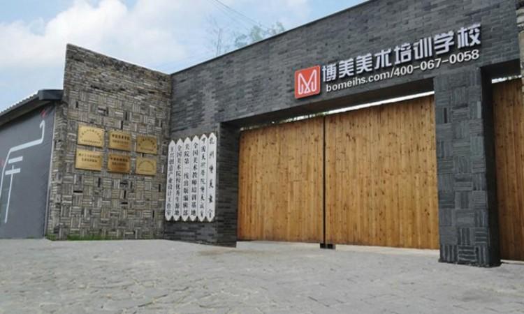 杭州美术艺考画室大全