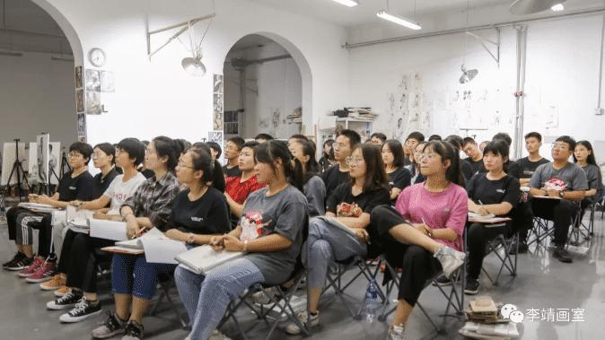 北京李靖艺考画室资讯