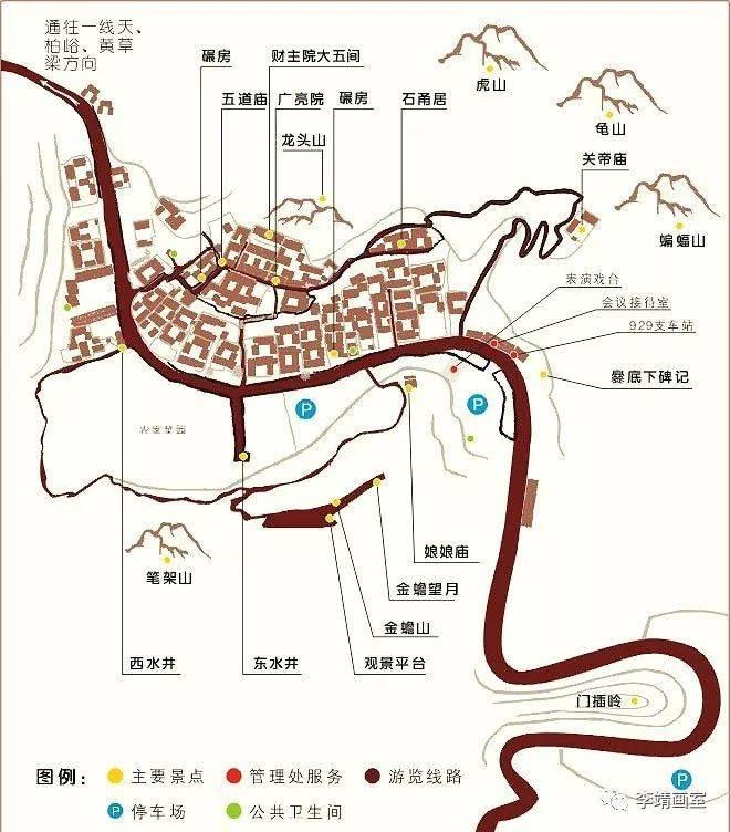 北京李靖艺考画室秋季写生