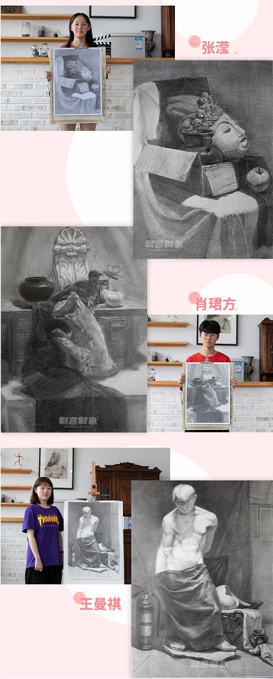 北京新意新象美术培训高考画室作品展