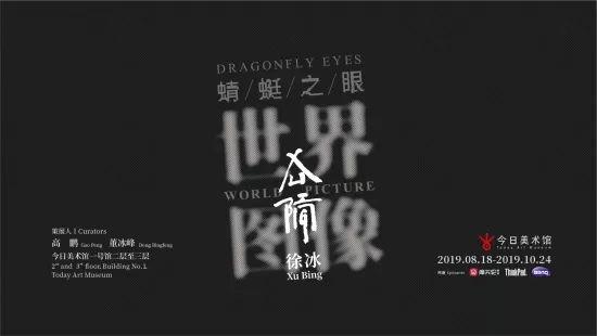 【李美艺讯】十月北京艺展指南-北京画室05