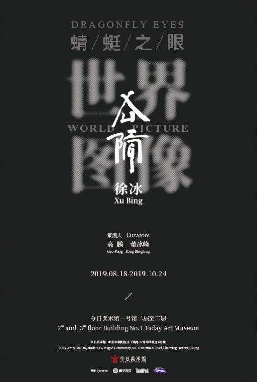 【李美艺讯】十月北京艺展指南-北京画室04