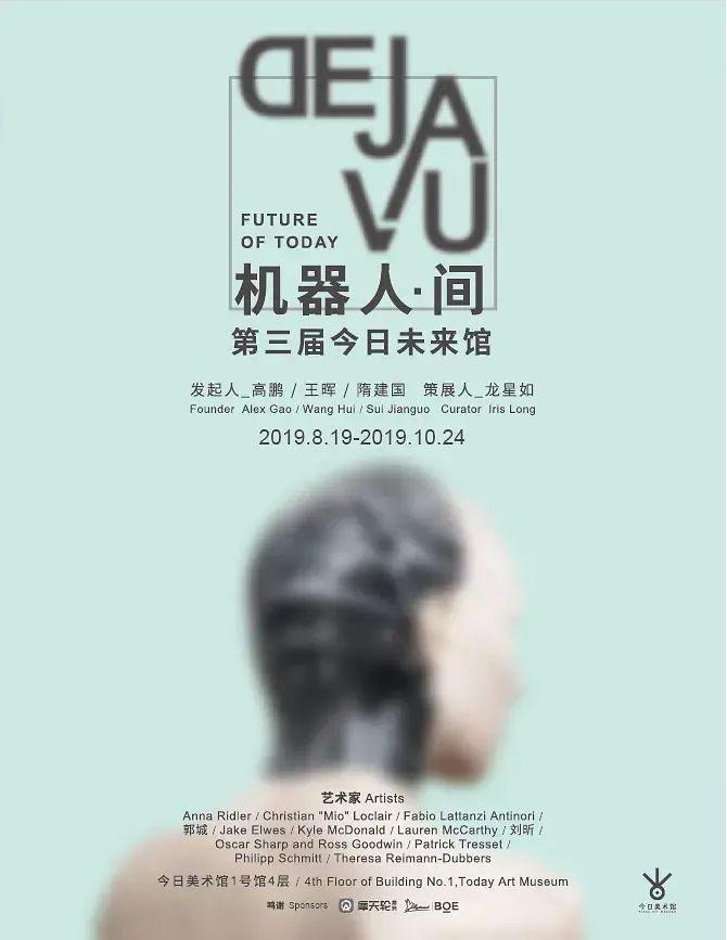 【李美艺讯】十月北京艺展指南-北京画室06