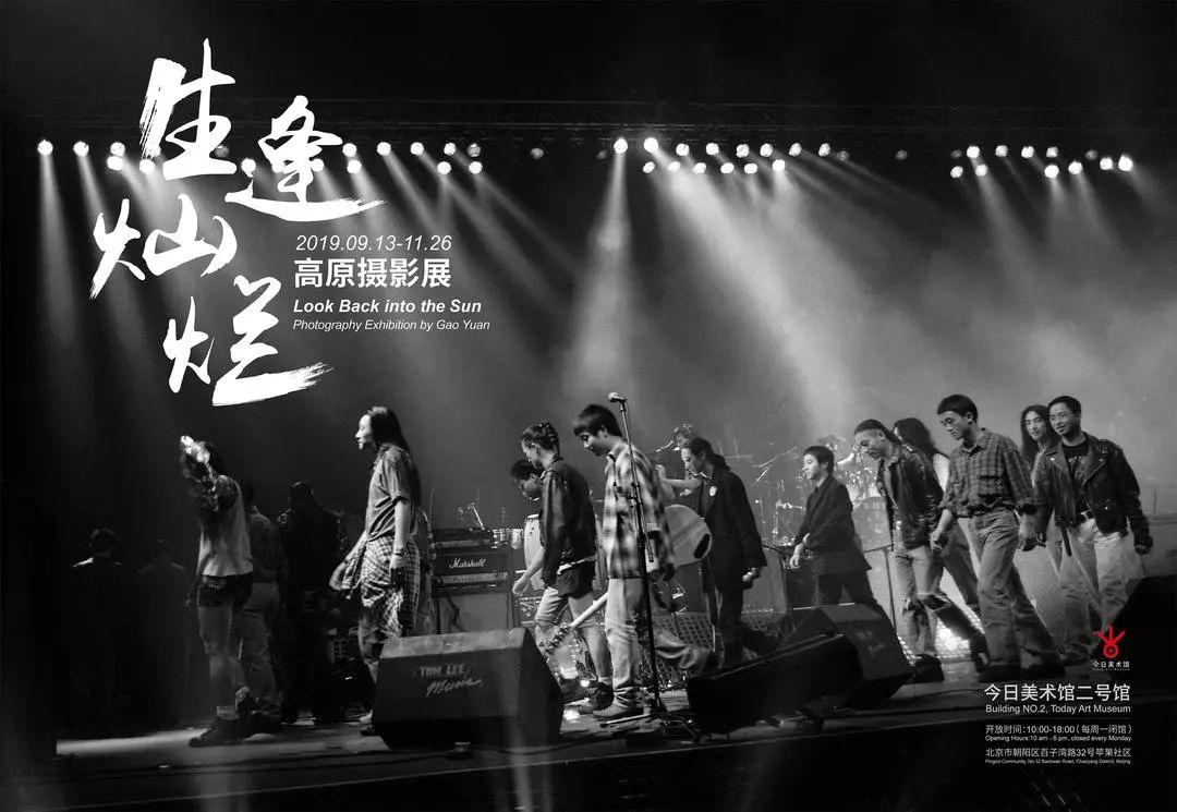 【李美艺讯】十月北京艺展指南-北京画室08