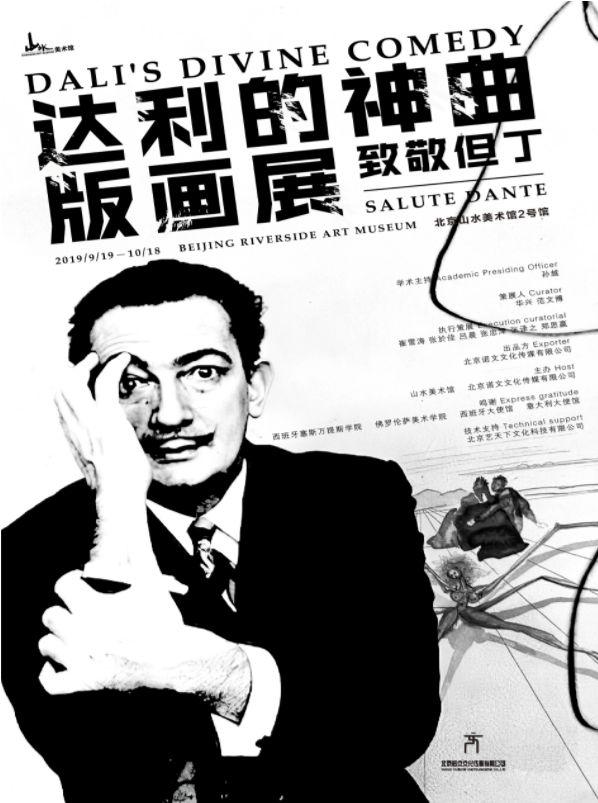 【李美艺讯】十月北京艺展指南-北京画室12