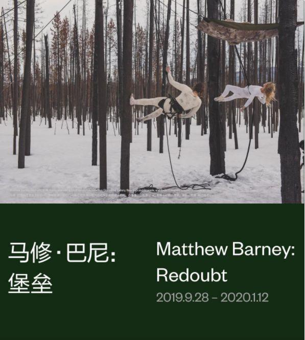 【李美艺讯】十月北京艺展指南-北京画室10