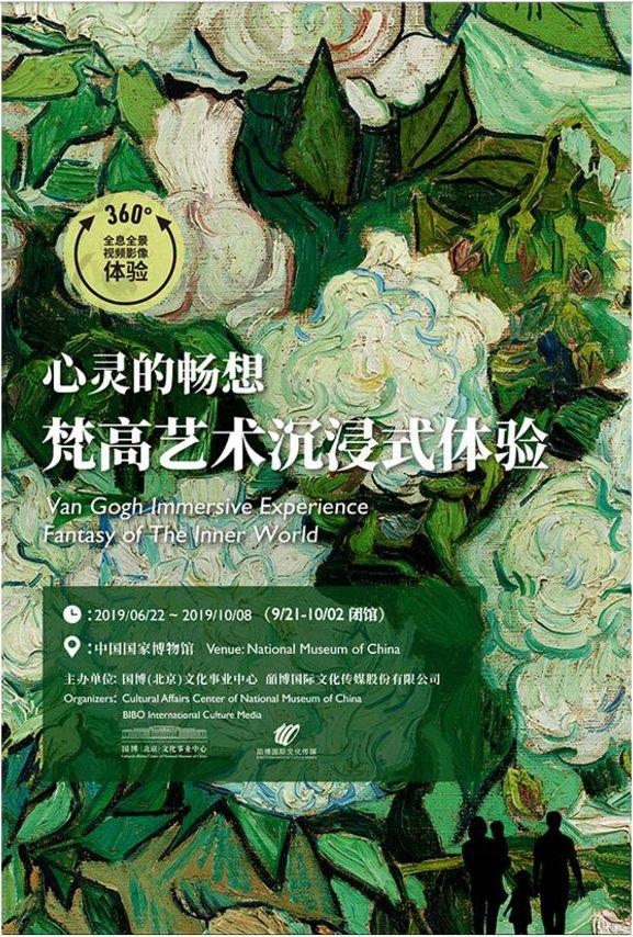 【李美艺讯】十月北京艺展指南-北京画室14