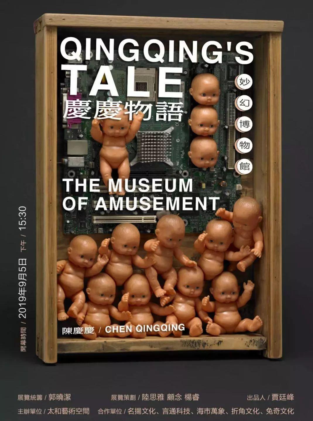 【李美艺讯】十月北京艺展指南-北京画室17