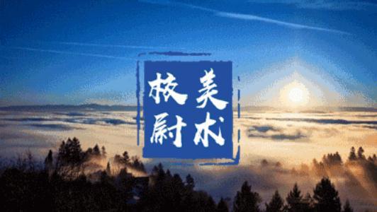 校尉画室:寒假班招生简章 | 预报名2020年集训豪礼重重!,北京画室,北京美术培训     01