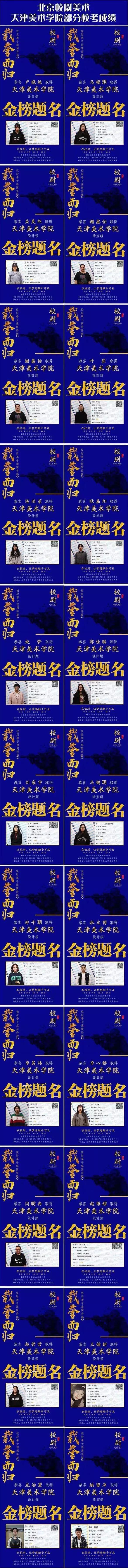 校尉画室:寒假班招生简章 | 预报名2020年集训豪礼重重!,北京画室,北京美术培训     31