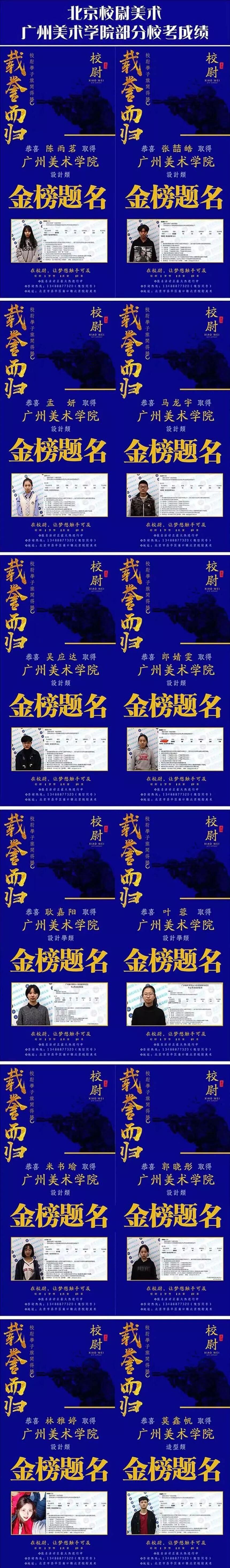校尉画室:寒假班招生简章 | 预报名2020年集训豪礼重重!,北京画室,北京美术培训     32