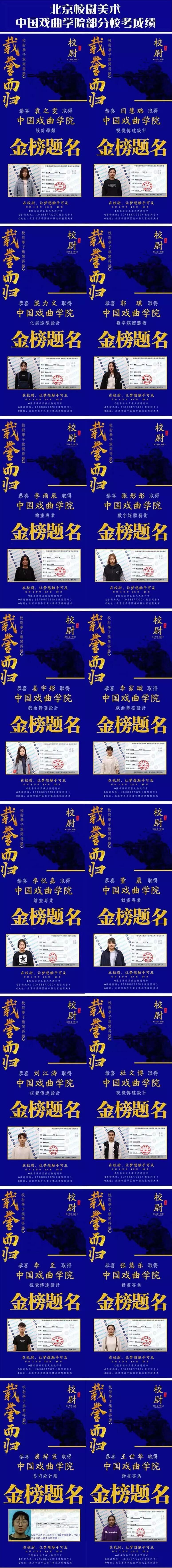 校尉画室:寒假班招生简章 | 预报名2020年集训豪礼重重!,北京画室,北京美术培训     35