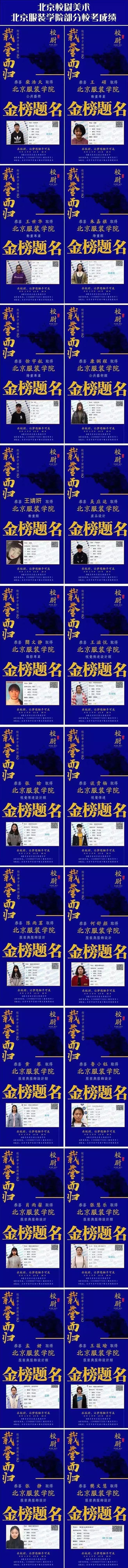 校尉画室:寒假班招生简章 | 预报名2020年集训豪礼重重!,北京画室,北京美术培训     36