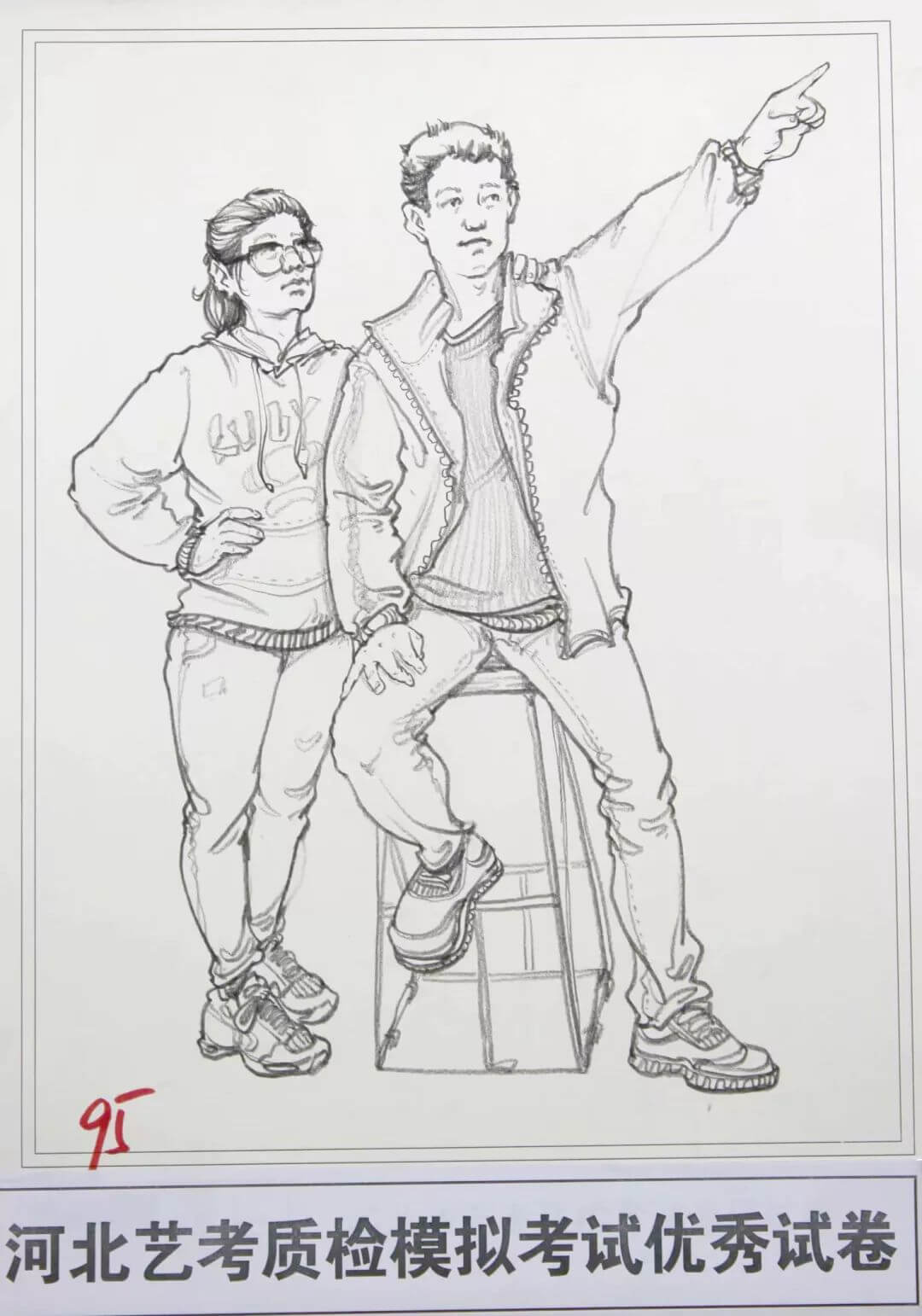 河北艺考二模高分卷精选集——速写高分卷,广州画室     12