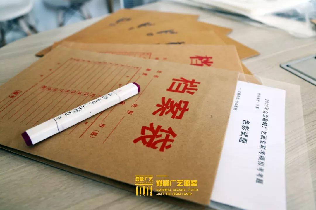 巅峰广艺大型联考模拟考试,美术联考,北京画室   09
