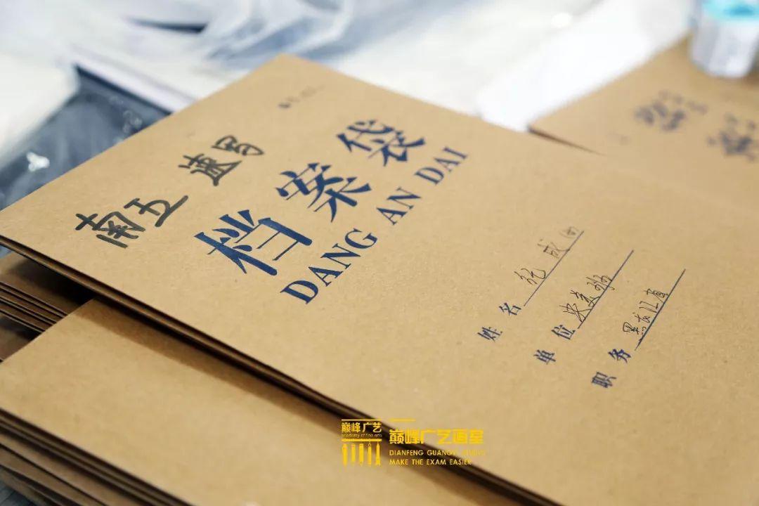 巅峰广艺大型联考模拟考试,美术联考,北京画室   10