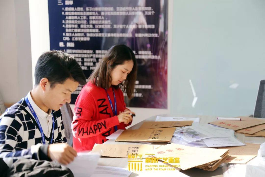 巅峰广艺大型联考模拟考试,美术联考,北京画室   12
