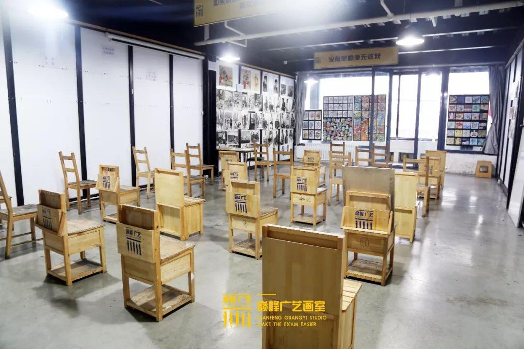 巅峰广艺大型联考模拟考试,美术联考,北京画室   18