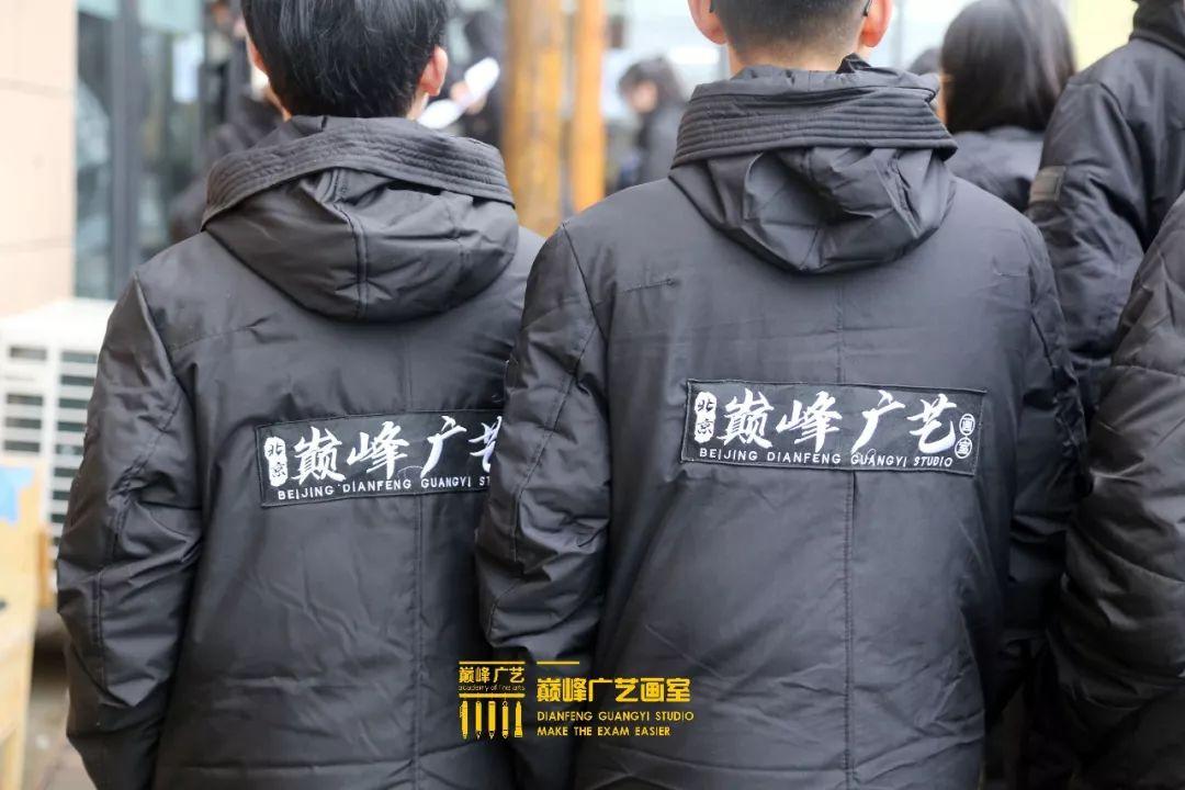 巅峰广艺大型联考模拟考试,美术联考,北京画室   19