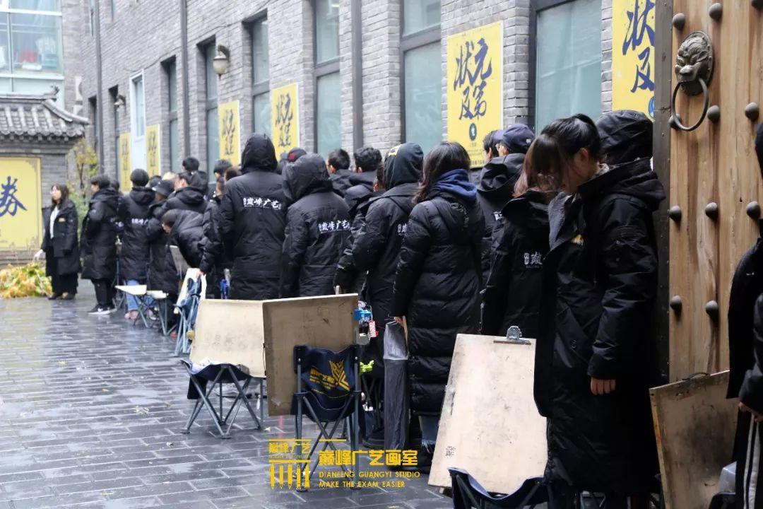 巅峰广艺大型联考模拟考试,美术联考,北京画室   22
