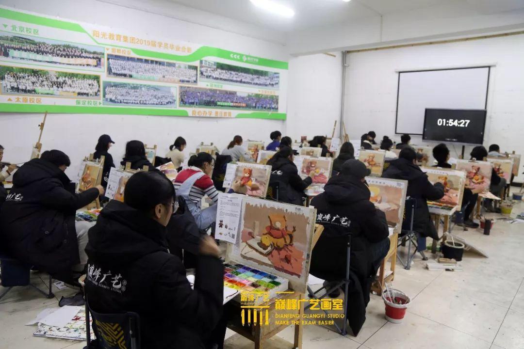 巅峰广艺大型联考模拟考试,美术联考,北京画室   31