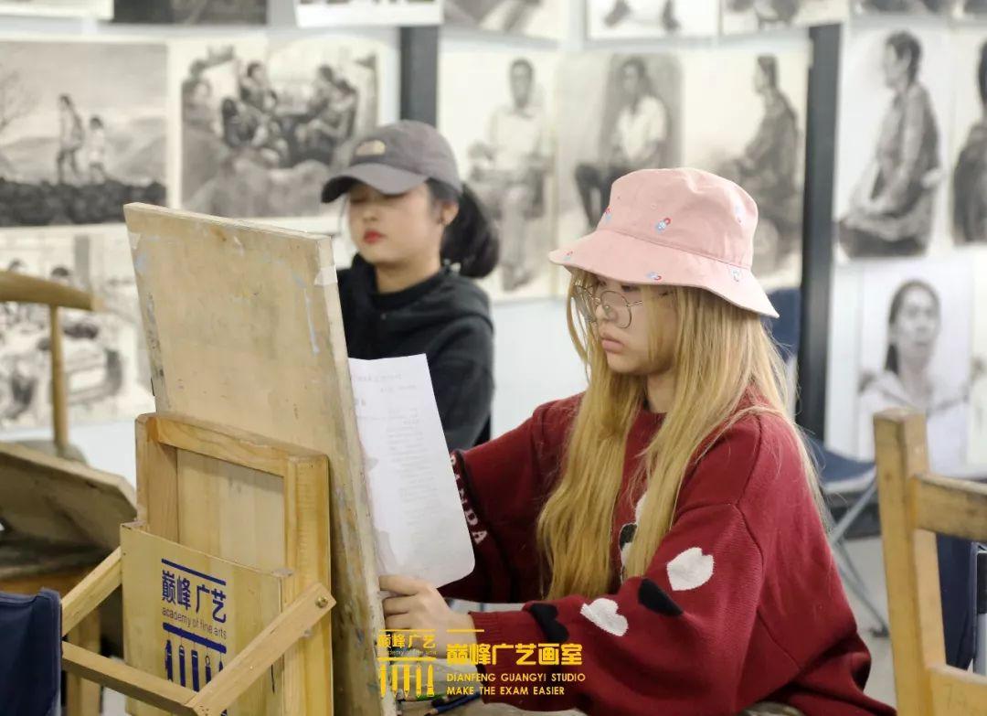 巅峰广艺大型联考模拟考试,美术联考,北京画室   39