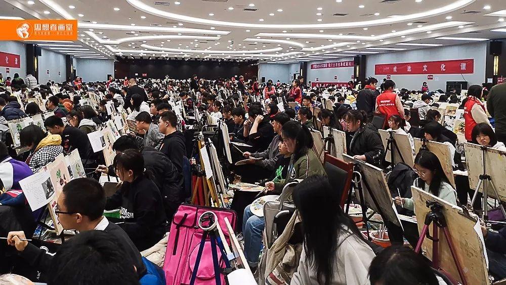 【思想者】万人模拟联考直击,北京画室,北京美术培训    09