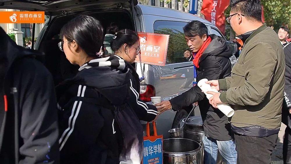 【思想者】万人模拟联考直击,北京画室,北京美术培训    25