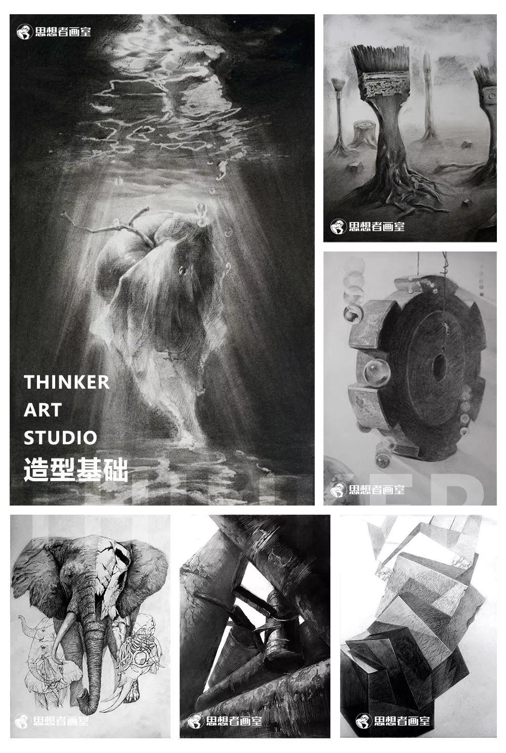 【思想者】校考冲刺班 ,北京画室,北京美术培训   09