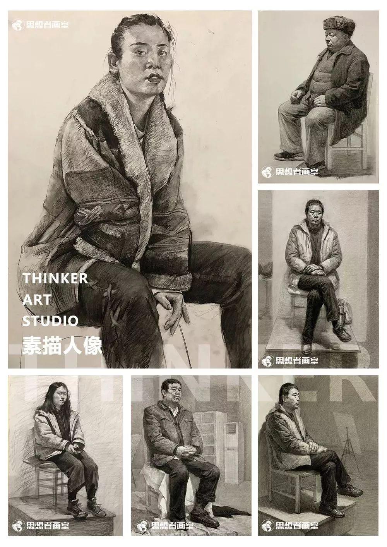 【思想者】校考冲刺班 ,北京画室,北京美术培训   12