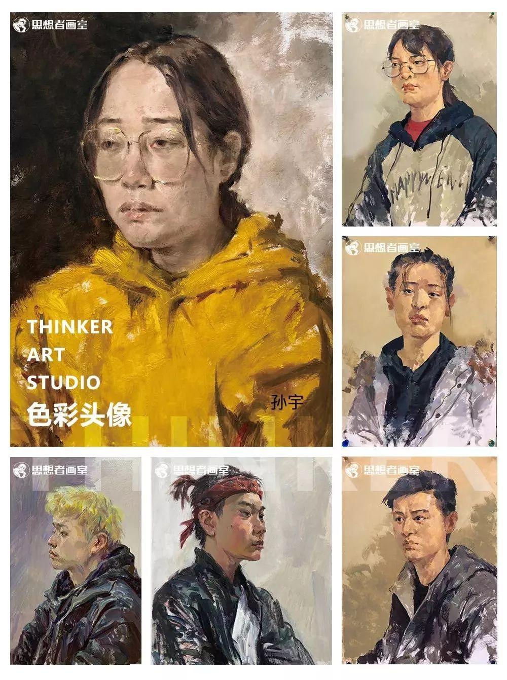 【思想者】校考冲刺班 ,北京画室,北京美术培训   13
