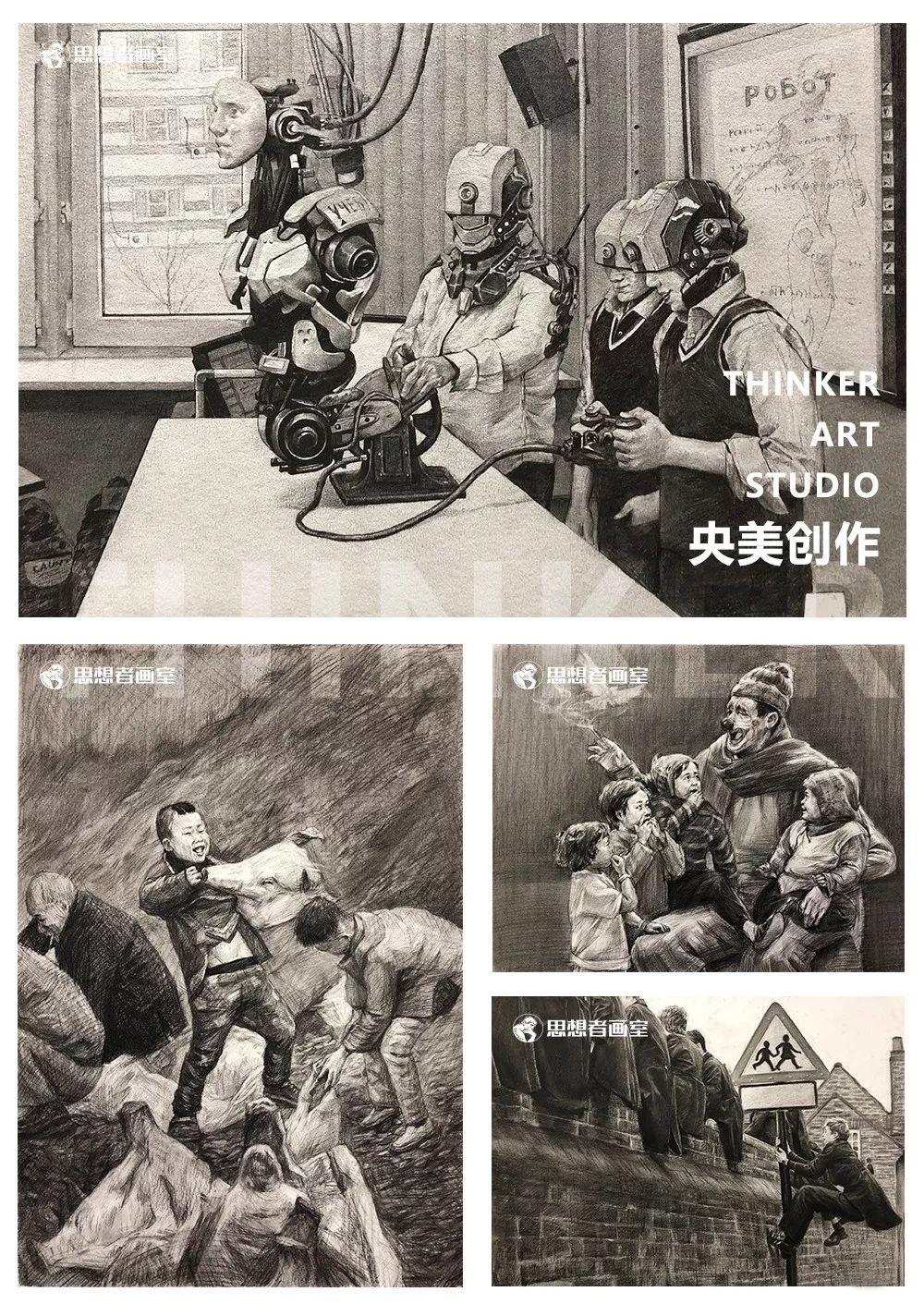 【思想者】校考冲刺班 ,北京画室,北京美术培训   14