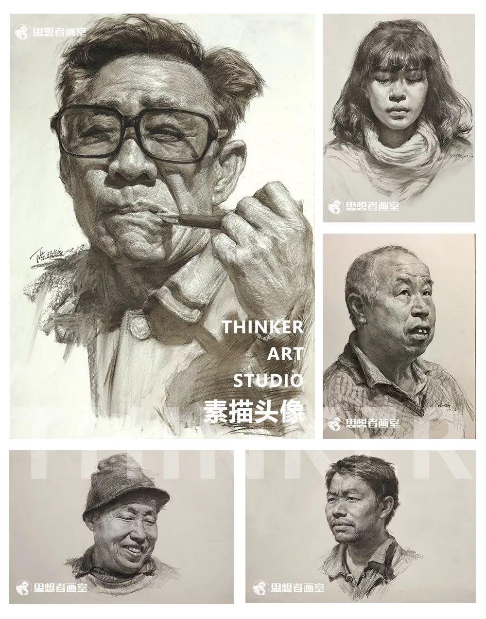 【思想者】校考冲刺班 ,北京画室,北京美术培训   17