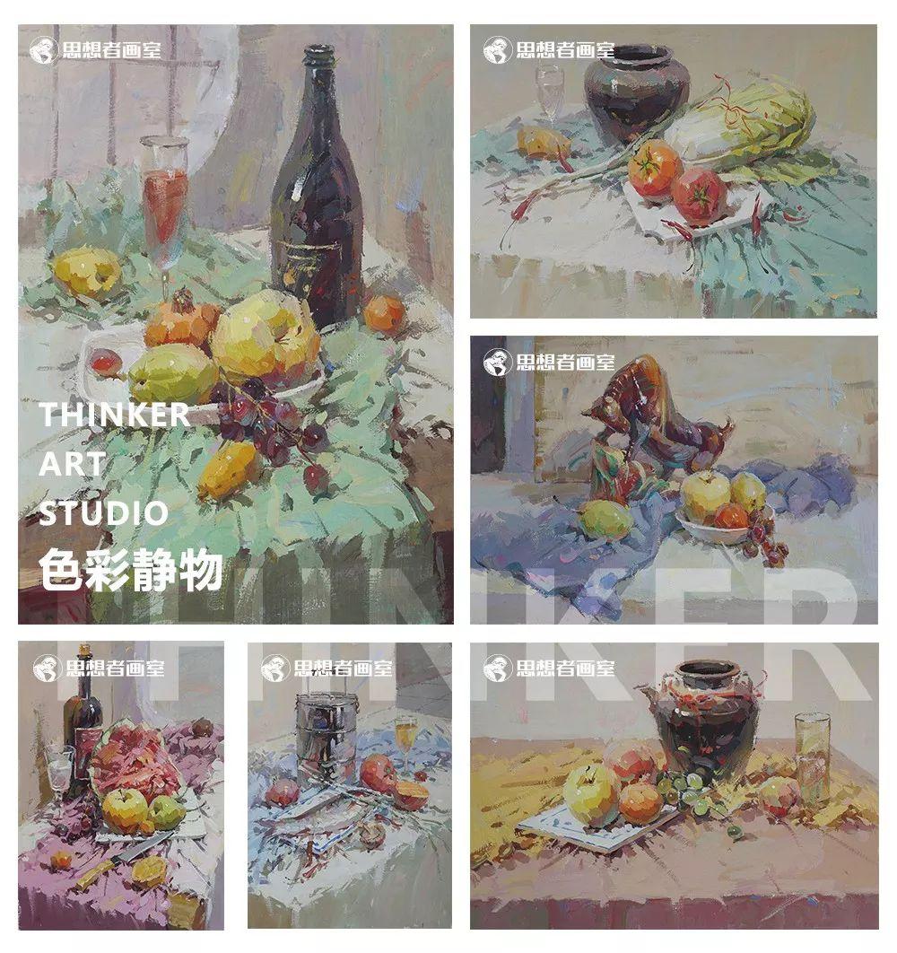 【思想者】校考冲刺班 ,北京画室,北京美术培训   18