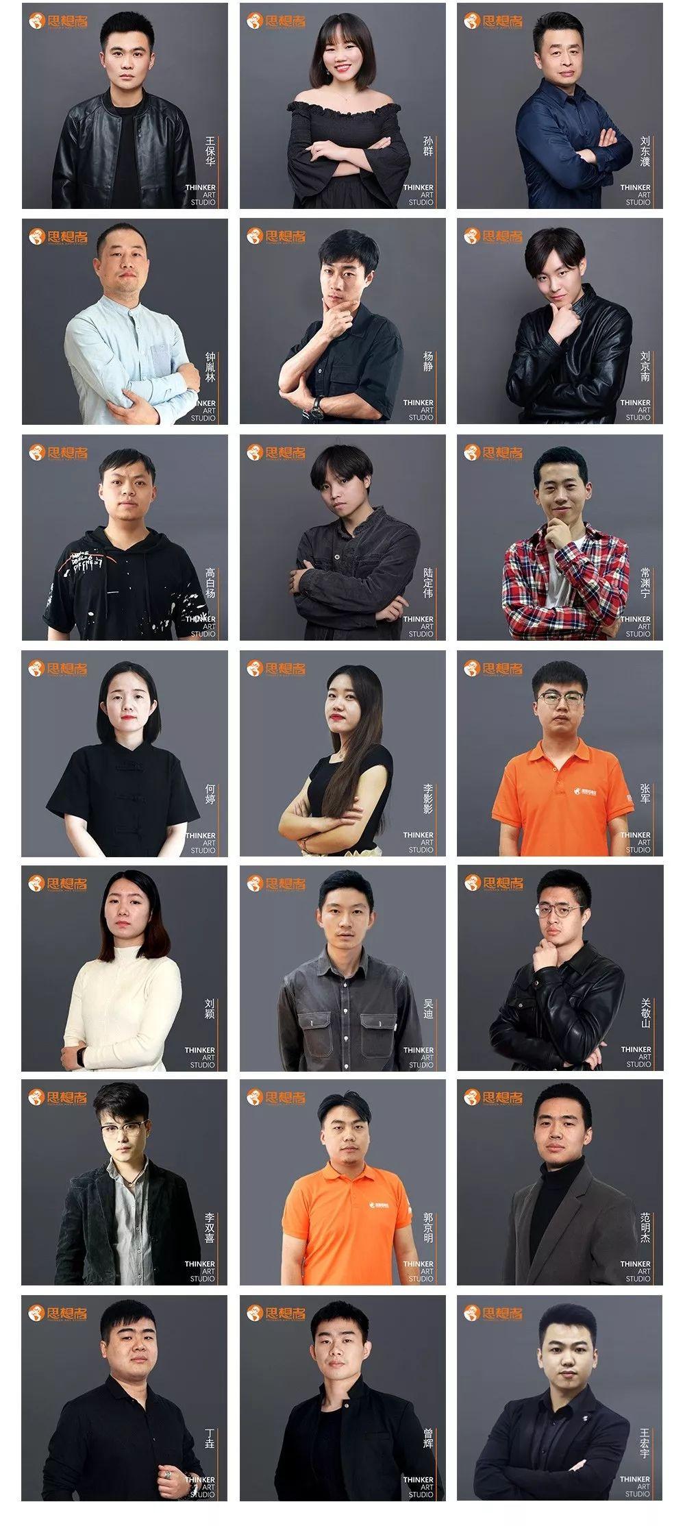 【思想者】校考冲刺班 ,北京画室,北京美术培训   30