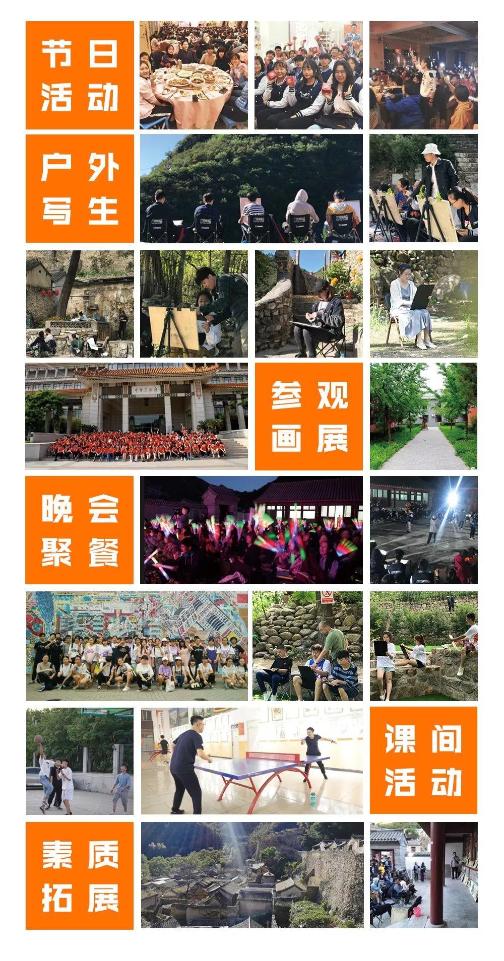 【思想者】校考冲刺班 ,北京画室,北京美术培训   33