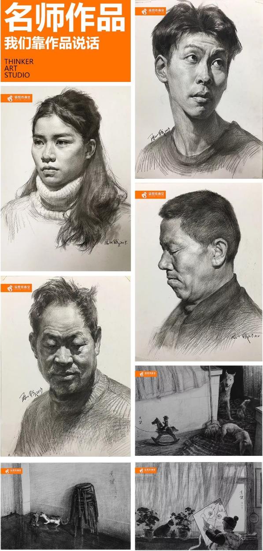 【思想者】寒假班,北京画室,北京美术培训,北京寒假班   07