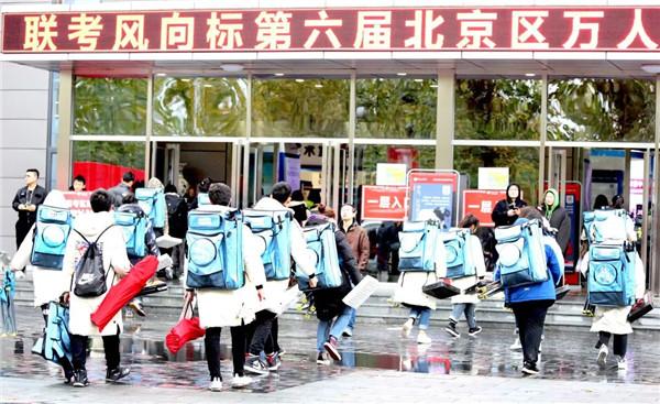 万人模拟联考——北京校尉画室,北京画室,北京美术培训,北京美术联考    01