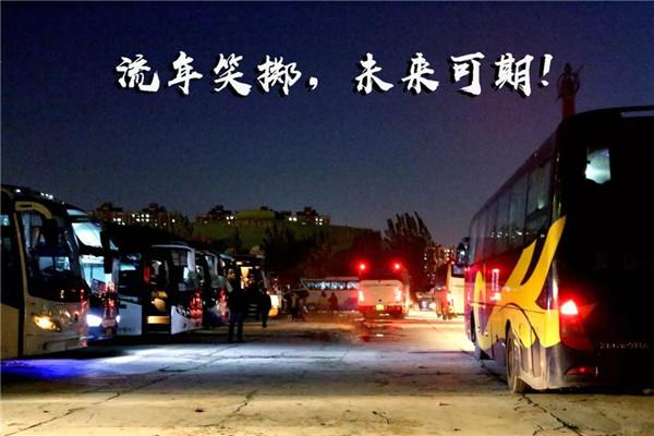 万人模拟联考——北京校尉画室,北京画室,北京美术培训,北京美术联考    49