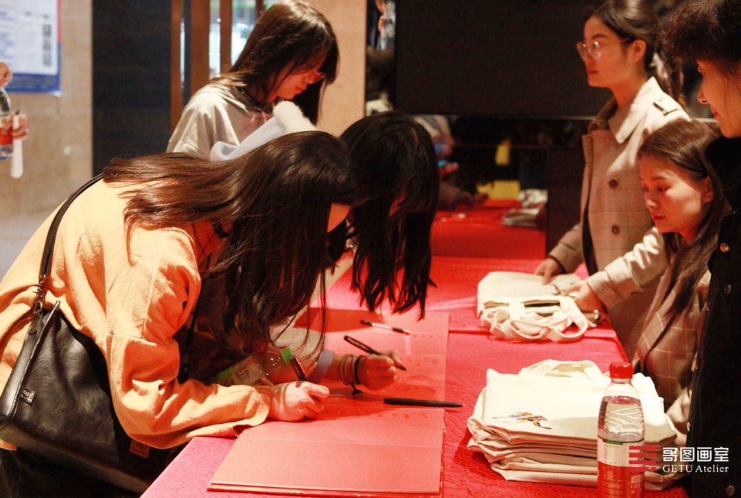 哥图画室第二次家校共育大会暨2020年美术统考动员大会精彩盘点.武汉美术联考   04