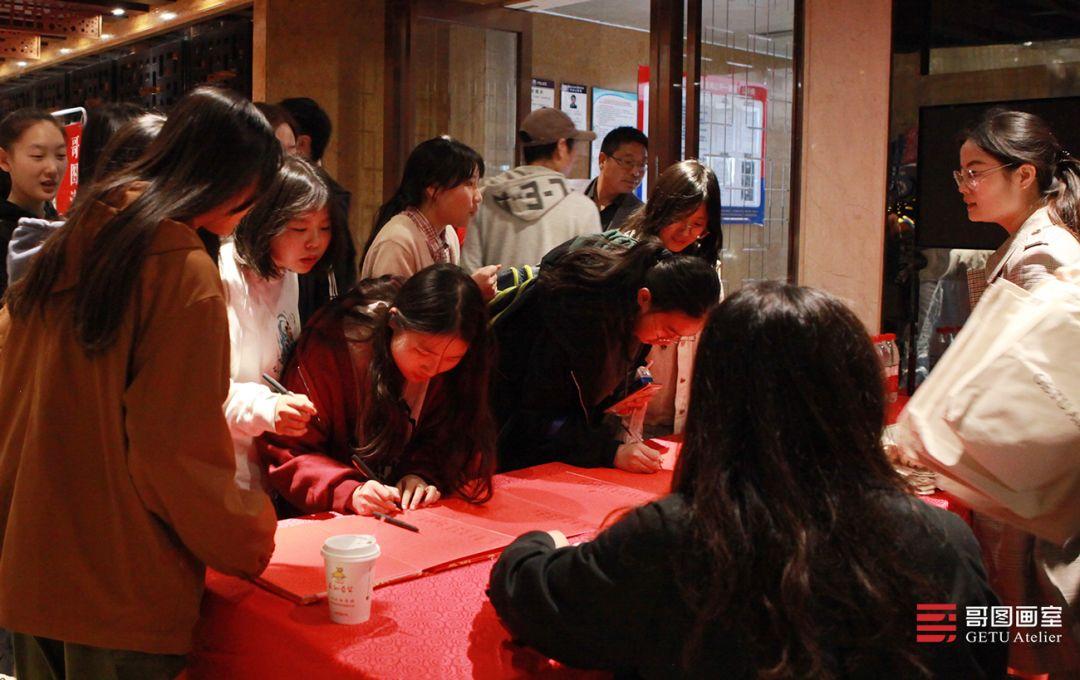 哥图画室第二次家校共育大会暨2020年美术统考动员大会精彩盘点.武汉美术联考   06