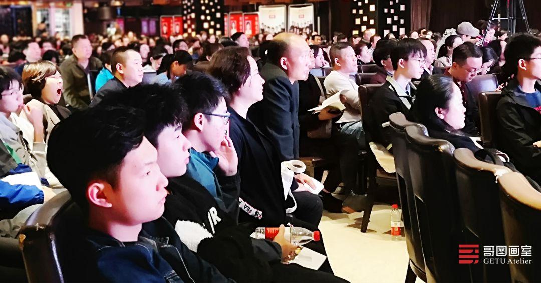 哥图画室第二次家校共育大会暨2020年美术统考动员大会精彩盘点.武汉美术联考   08