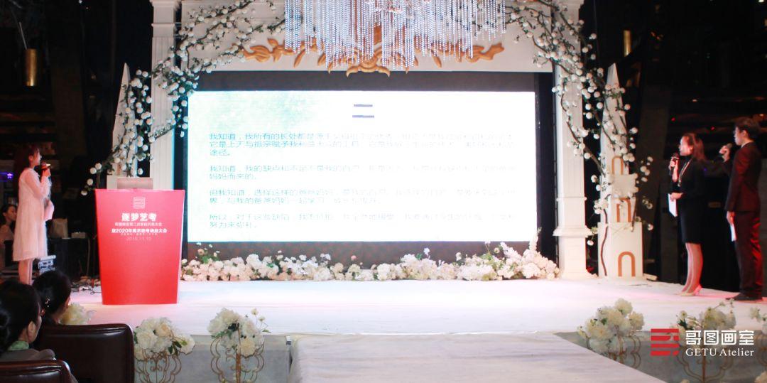 哥图画室第二次家校共育大会暨2020年美术统考动员大会精彩盘点.武汉美术联考   11