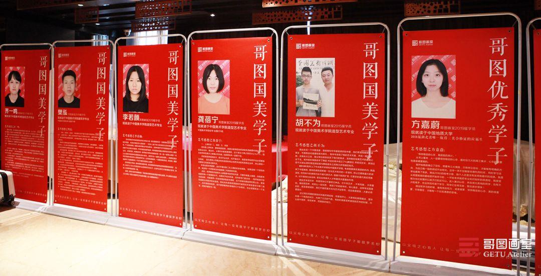 哥图画室第二次家校共育大会暨2020年美术统考动员大会精彩盘点.武汉美术联考   26
